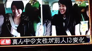 飯村貴子ちゃんは今夜はナゾトレに出演😊 飯村貴子 検索動画 23
