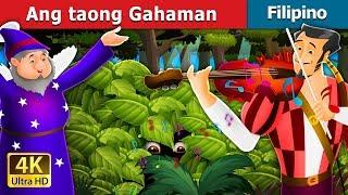 Ang taong Gahaman | Kwentong Pambata | Filipino Fairy Tales