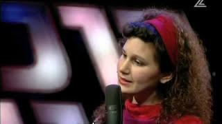 """Amor De Mis Amores  """"  la foule """"(franch)( hebrew version)  חיוכים RONII GINOSSAR"""