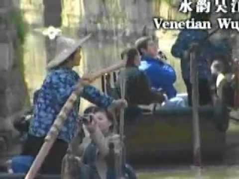 Tours-TV.com: Boat trip in Wujiang