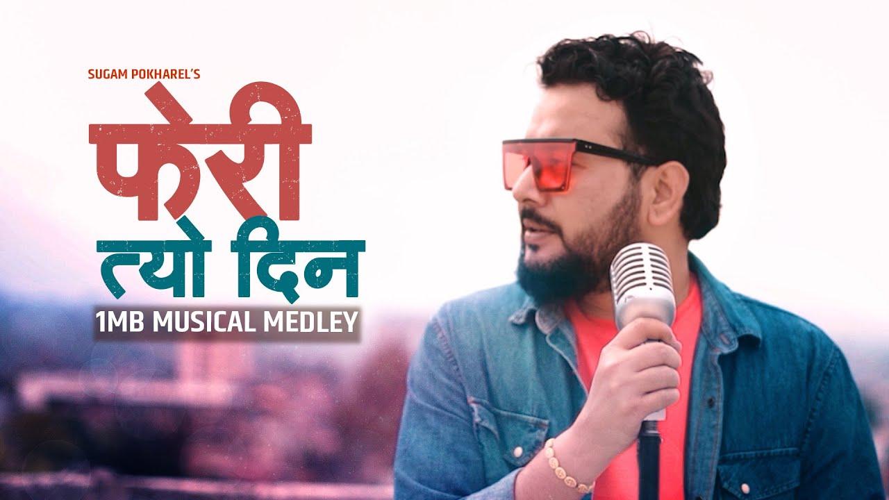 Download Sugam Pokharel ||  Pheri Tyo Din || 1MB Musical Medley || Official Music Video - 4K