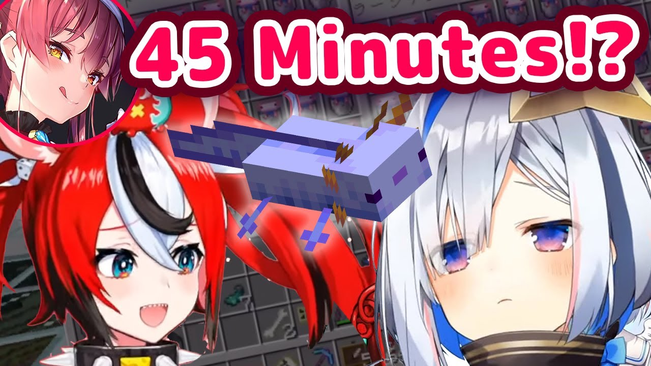 Bae Trolls Kanata About Marine Getting Her Blue Axolotl First in 45 Minutes 【ENG Sub/Hololive】