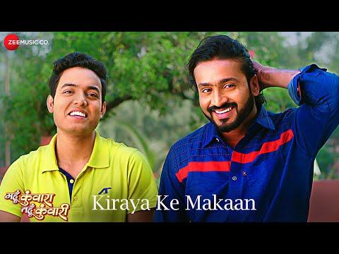 Kiraya Ke Makaan | Full Audio | Mahun Kunwara Tahun Kunwari | Akash, Elsa, Mann | Zee Chhattisgarhi
