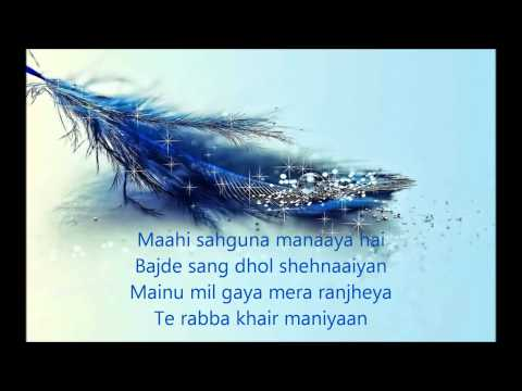 Rab Rakha  Love Breakups Zindagi full song with lyrics