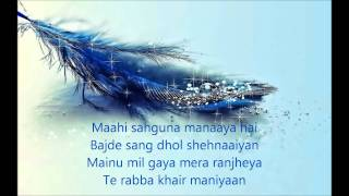 Rab Rakha - Love Breakups Zindagi full song with lyrics