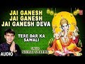 जय गणेश देवा Jai Ganesh Jai Ganesh Deva I Ganesh Ji Ki Aarti I NEERAJ SHARMA I