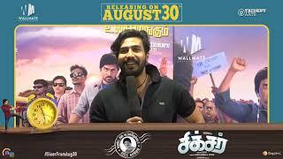 Sixer Moviebuff Spotlight Vaibhav Reddy Pallak Lalwani Chachi