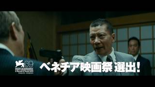 http://outrage-movie.jp 10月6日(土)全国ロードショー ヤクザ壊滅作戦...