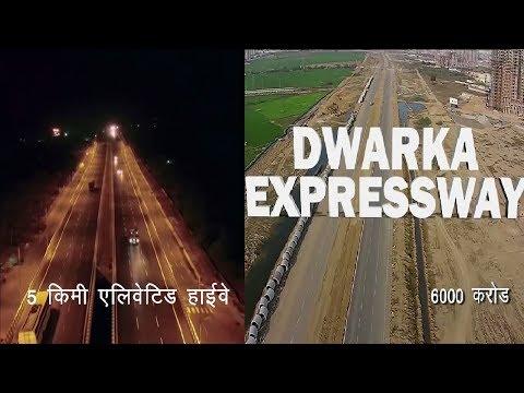 Top 8 Projects in Delhi-NCR: NHAI Projects in Gurgaon, Delhi, Ghaziabad, Noida, Faridabad