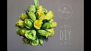 Свадебный декор своими руками. DIY. Красивая подвеска 😍 из гофрированной бумаги.