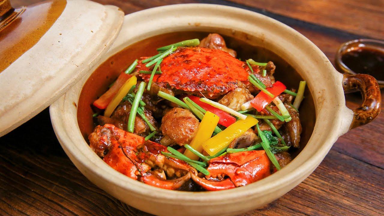 廣東肇慶蟹煲雞,鮮美一絕