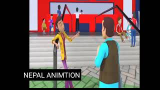 Lado mugi randhi ko baan - Official Twake Production - Nepali Funny Cartoon