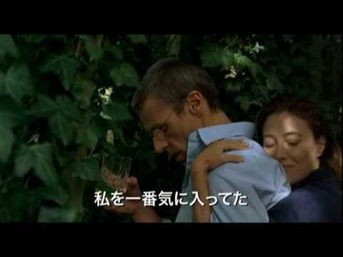 映画『華麗なるアリバイ』予告編