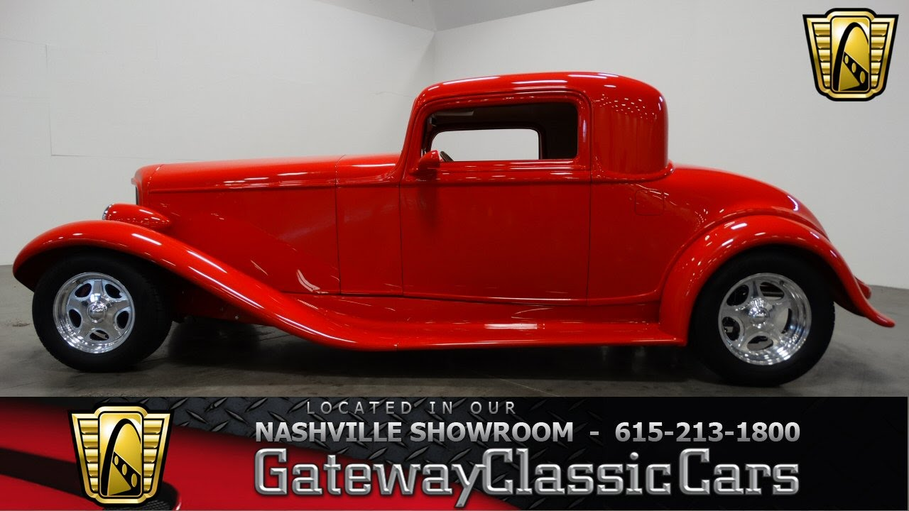 1932 REO Royale Coupe #259,Gateway Classic Cars-Nashville