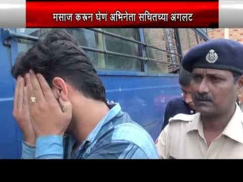 GOA:Actor Sachit Patil in judicial custody