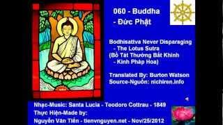 060 - Bodhisattva Never Disparaging - The Lotus Sutra (Bồ Tát Thường Bất Khinh - Kinh Pháp Hoa) thumbnail