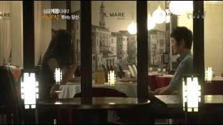 tvN 스페셜 16화 연애만 못하는 당신 1화