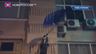 видео флаги купить киев