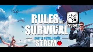 Стрим игры Rules of Survival В ТОП 1!