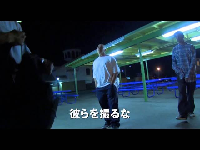 映画『パラノーマル・アクティビティ/呪いの印』予告編