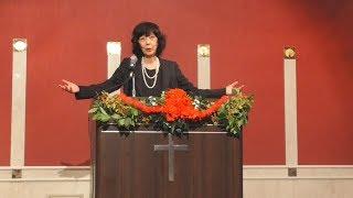 クリスマス礼拝メッセージ・松澤富貴子牧師・ワードオブライフ横浜