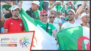 جماهير مصر تؤازر منتخب الجزائر أمام الكوت ديفوار