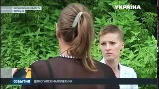 Под Харьковом задержали подозреваемого в развращении двух семилетних сестер