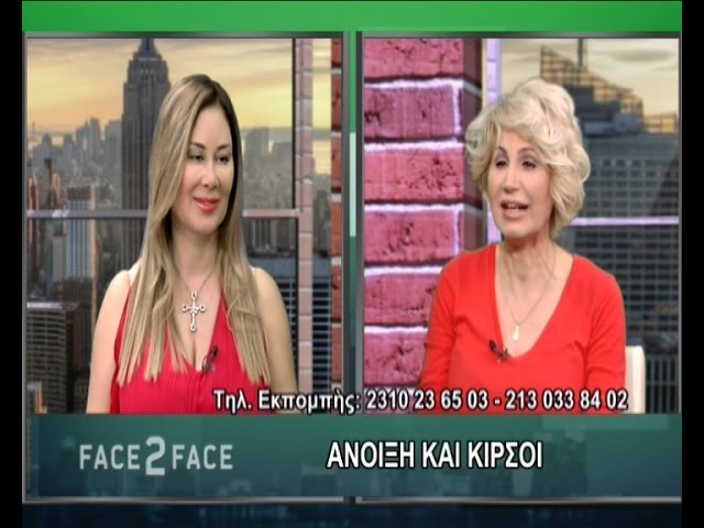 FACE TO FACE TV SHOW 388