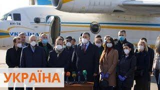 Зеленский отправил украинских врачей в Италию для борьбы с коронавирусом