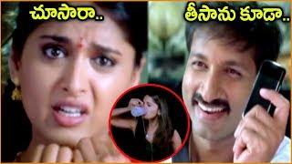 Gopichand, Anushka Shetty || Telugu Movie Scenes || Best Comedy Scenes || Shalimarcinema