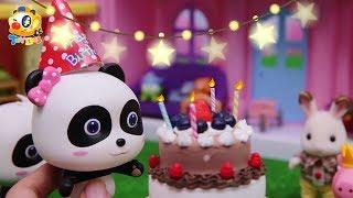 Baby Panda's Birthday Party | Make Strawberry Cake | Kids Toys | Toy Story | ToyBus