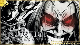 LOBO, O MAIORAL | Injustice: Gods among Us | PC Gameplay