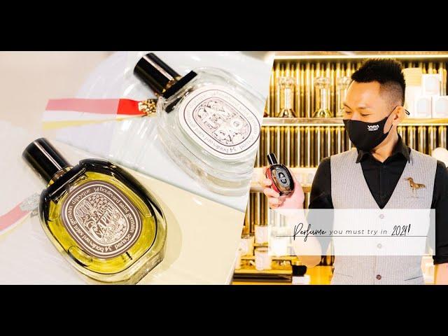 diptyque香氛顧問推薦2021必試香調!花香調、柑苔調香水,哪一款不可錯過?