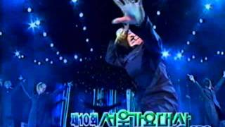 [Vol 4] Seoul Music Awards - Git It Up - H.O.T.