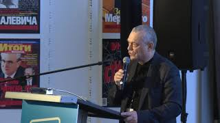«Трибунал путинского режима» - доклад Игоря Яковенко