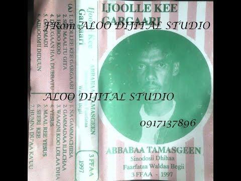 Old song of Abbaba Tamasgen Yaa Yesuus Maqaa Gaarii 1997
