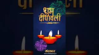 Diwali gif. Sent ur friends