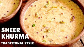 Sheer Khurma Recipe - Hyderabadi Shahi Sheer Khurma | Eid Special Recipe | Milk Dessert (Hindi)