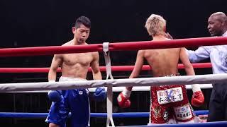 Boxing 木元紳之輔 ✖️ 亀田京之介 56 8kg契約 4回戦