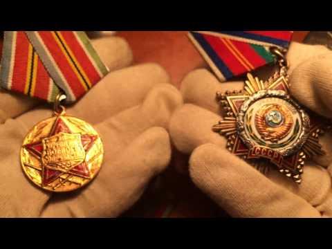 Непростая медаль за 10 000 грн ( 370$) ( За укрепление боевого содружества СССР)