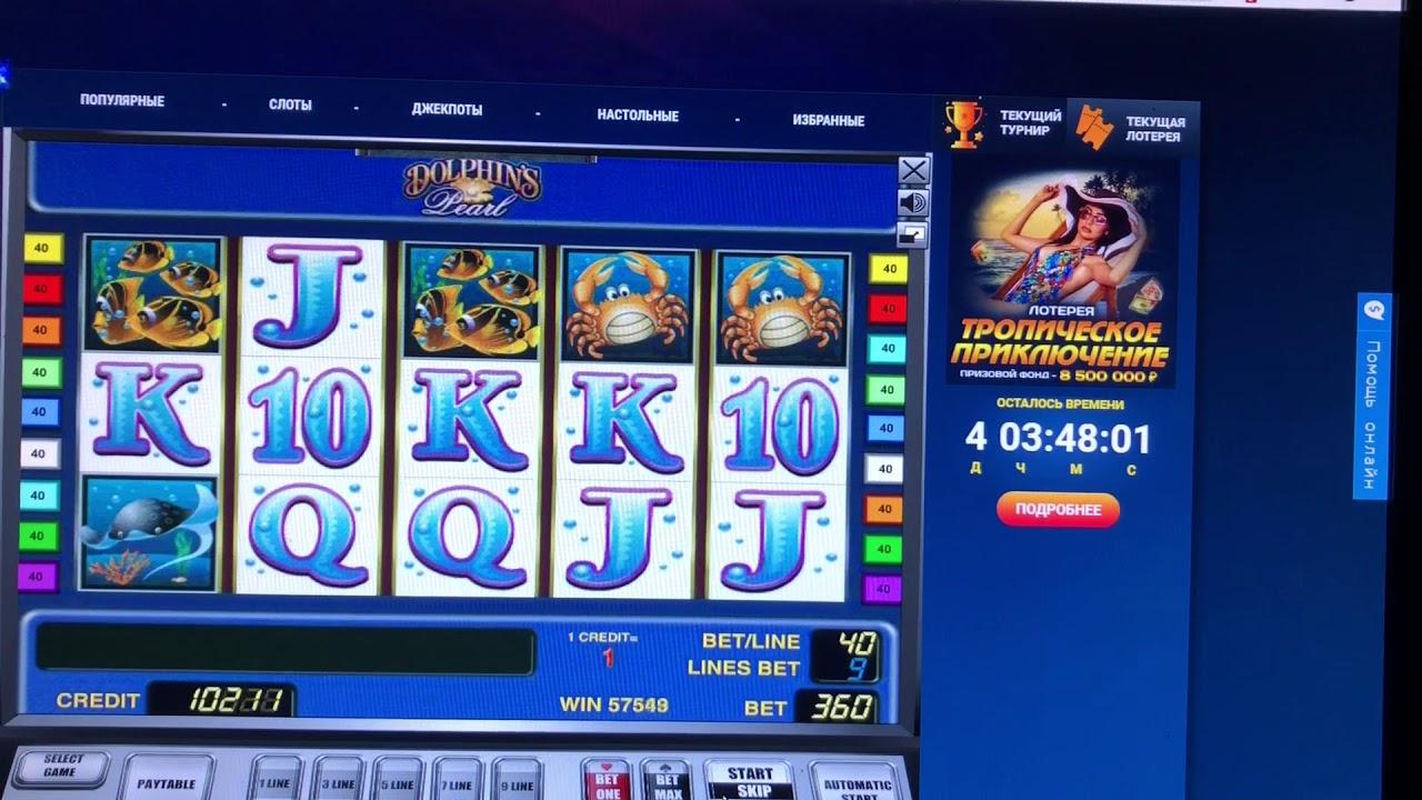 Какие автоматы дают выиграть в казино
