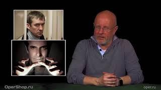 Goblin - Про ничьи деньги полковника Захарченко
