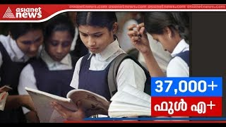 SSLC Results Live Announcement [ Full Video ]