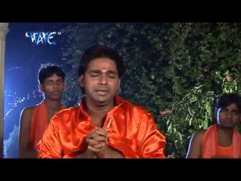 Chalele Sange राम लक्ष्मण  -Devghar Shobhela Sawan Me -Pawan Singh-Bhojpuri Kawar Bhajan 2015