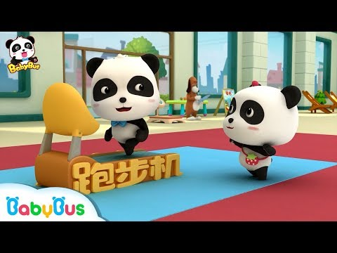 Baby Panda Loves Sports | Lose Weight for Sport Race | Magical Chinese Characters | BabyBus