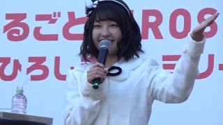 「広島」の魅力を東京で発信するイベント 〈まるごとHIROSHIMA博~ひろ...