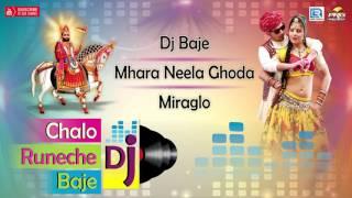 CHOUDHARY DJ: Chalo Runeche DJ Baje AUDIO JukeBox | Baba Ramdevji Mp3 Songs | Rajasthani DJ Hits