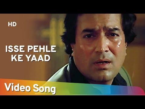 Isse Pehle Ke Yaad | Nazrana | Rajesh Khanna | Smita Patil | Bollywood Song |