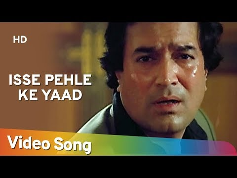Isse Pehle Ke Yaad - Rajesh Khanna - Nazrana - Bollywood Song