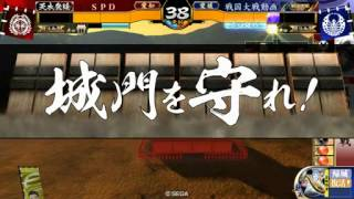 【戦国大戦】戦国渡辺大戦vs修羅刹上杉【渡辺超魂】